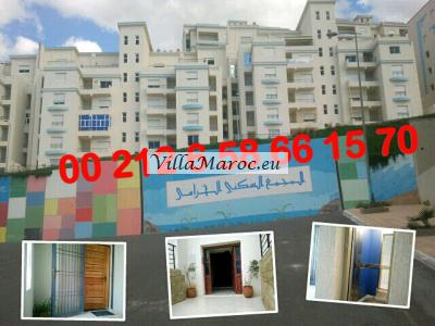 apartment with terrace plage Al hoceima